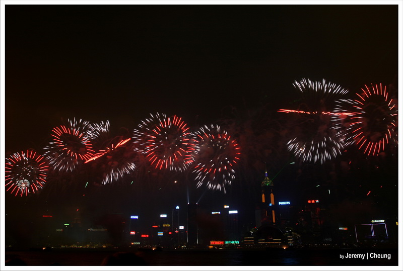 ./MyViews/EventsInHK/ChinaNationalDayFireworks2004/IMG_0330.JPG