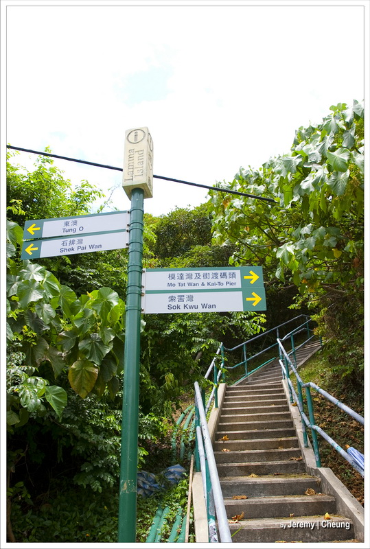 ./MyViews/PlacesInHK/LammaIsland/2011/IMG_9018.JPG